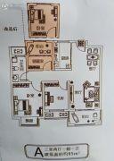 森林庄园二期3室2厅1卫95平方米户型图