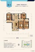 建投・御湖园4室2厅2卫136平方米户型图