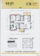 彰泰春天3室2厅2卫135平方米户型图