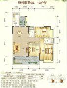 绿洲豪苑3室2厅2卫140--141平方米户型图