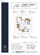 云城尚品3室2厅1卫0平方米户型图