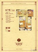 中振和润华府3室2厅1卫89平方米户型图