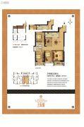 王府城4室2厅2卫146平方米户型图