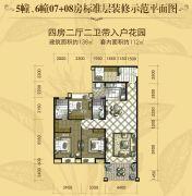 安康・金海湾4室2厅2卫112--138平方米户型图