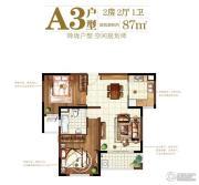 中冶梧桐园2室2厅1卫87平方米户型图