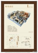 协信春山台2室2厅1卫95平方米户型图