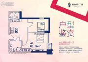 新世界广场2室1厅1卫80平方米户型图