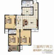建源・香山甲第3室2厅2卫142平方米户型图