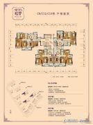 梅州富力城3室2厅2卫115--119平方米户型图