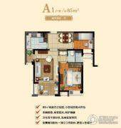 城开珑庭2室2厅1卫0平方米户型图