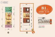 名城公寓2室2厅2卫60平方米户型图