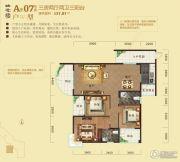 瑞海尚都3室2厅2卫137平方米户型图