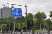中海・凯旋门交通图