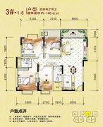 东兴花园4室2厅2卫146平方米户型图