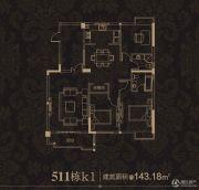 城投・瀚城璞岸3室2厅2卫143平方米户型图