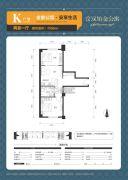 京汉铂金公寓2室1厅0卫96平方米户型图