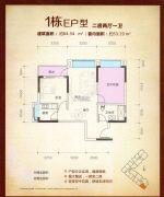 泰瑞名轩2室2厅1卫64平方米户型图