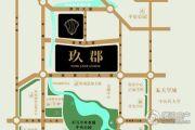 玖郡交通图