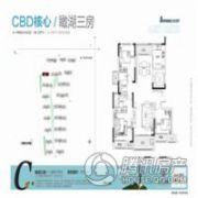 建业十八城5期山水湖城3室2厅2卫137平方米户型图
