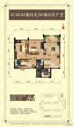 君安・峰景湾3室2厅2卫84平方米户型图