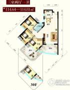 怡景江南3室2厅1卫114平方米户型图