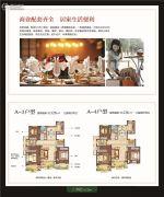 月桥花院3室2厅2卫126平方米户型图
