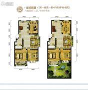 蓁山怡景苑6室4厅2卫111平方米户型图
