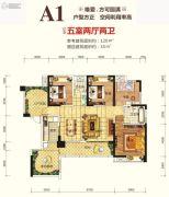 海宏江南壹号5室2厅2卫120平方米户型图
