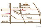 华标峰湖御境交通图