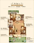 汇悦天地4室2厅2卫164平方米户型图