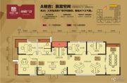 天成一品6室0厅0卫190--250平方米户型图
