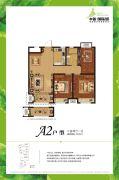 中新国际城3室2厅1卫95平方米户型图