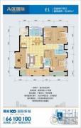 阳光100国际新城4室2厅2卫183平方米户型图