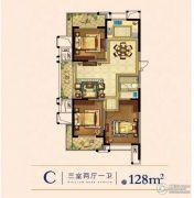 金通玫瑰园 高层3室2厅1卫128平方米户型图