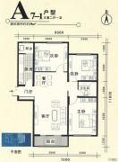 大同月亮湾3室2厅1卫118平方米户型图