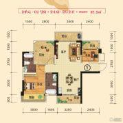 花畔里3室2厅2卫87平方米户型图