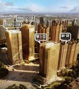 珠光新城御景2期效果图