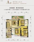 天立・凤凰唐城3室2厅2卫105平方米户型图