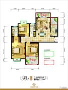 中环城市花园3室2厅2卫120平方米户型图
