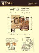 南宁恒大华府3室2厅2卫122平方米户型图