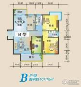 海韵假日家园3室2厅2卫107平方米户型图