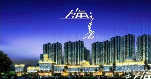 大上海效果图
