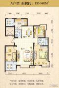 兴庆华府3室3厅2卫0平方米户型图