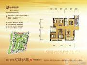 恒大金阳新世界4室2厅2卫0平方米户型图