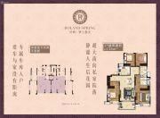保利罗兰春天3室2厅2卫0平方米户型图