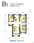 高远时光城3室2厅1卫104平方米户型图