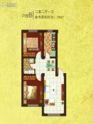 恒嘉・静海蓝湾2室2厅1卫0平方米户型图