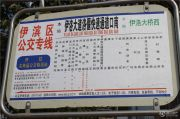 天明城配套图