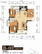 统建新干线3室2厅2卫119--120平方米户型图