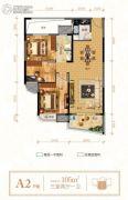 观澜国际3室2厅1卫105平方米户型图